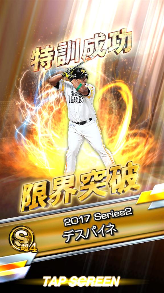 f:id:panda-mama-chan02:20180322115250p:image