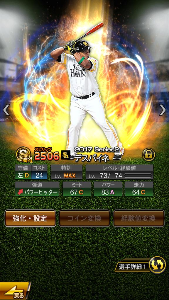f:id:panda-mama-chan02:20180322143551p:image