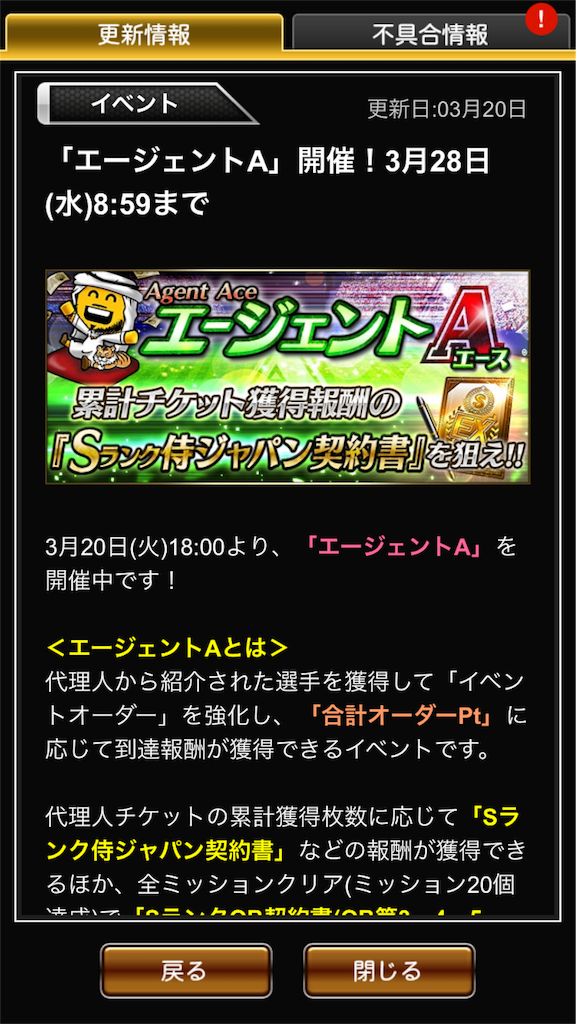 f:id:panda-mama-chan02:20180322151434p:image