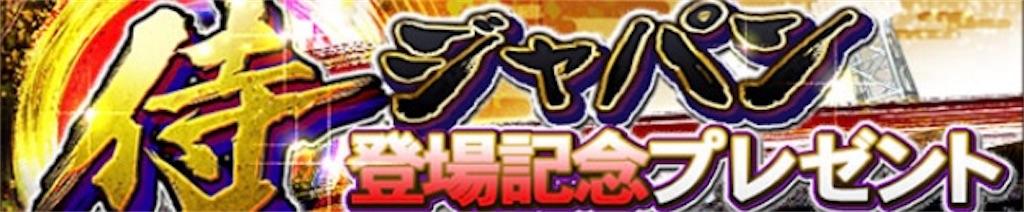 f:id:panda-mama-chan02:20180322225044j:image