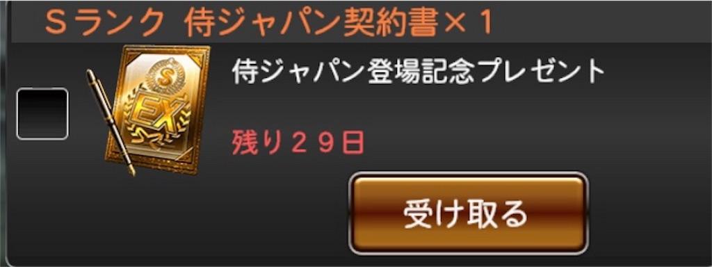 f:id:panda-mama-chan02:20180322230700j:image