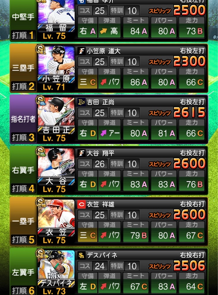 f:id:panda-mama-chan02:20180322235355j:image