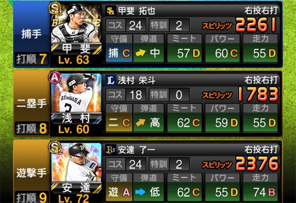 f:id:panda-mama-chan02:20180322235359j:image