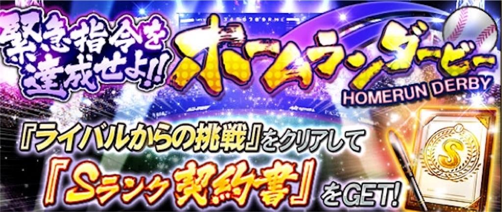 f:id:panda-mama-chan02:20180328171725j:image