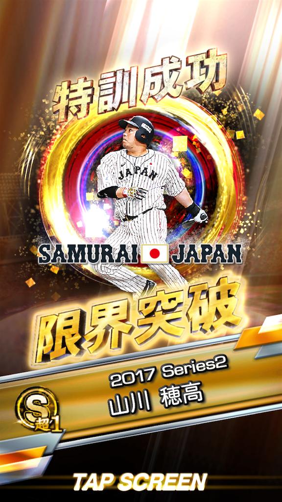 f:id:panda-mama-chan02:20180328230235p:image