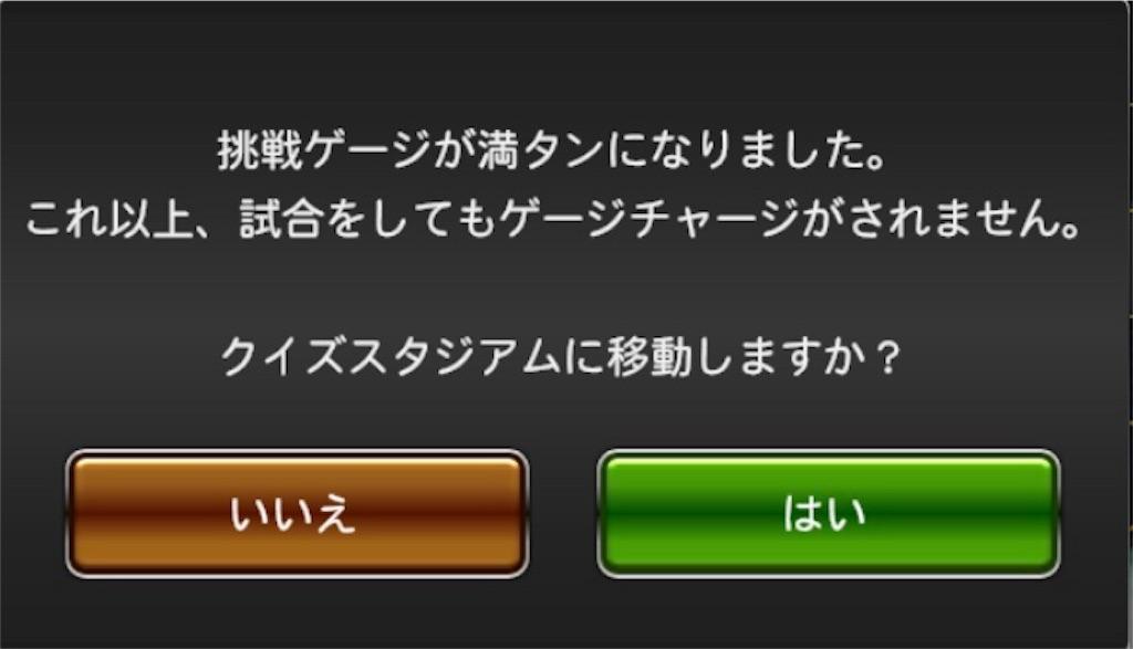 f:id:panda-mama-chan02:20180328234604j:image