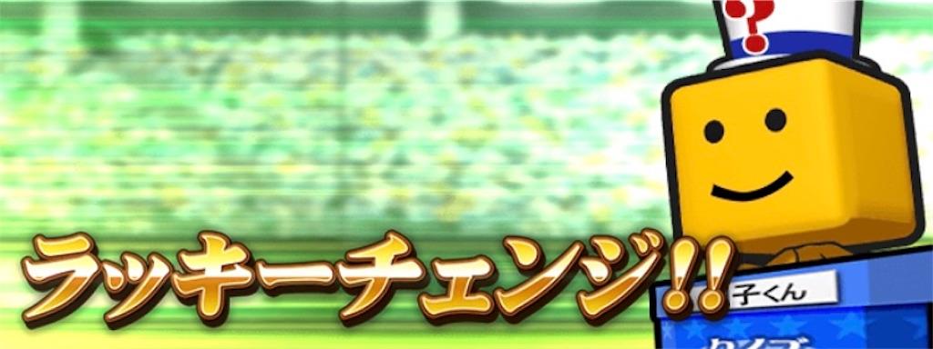 f:id:panda-mama-chan02:20180328235232j:image