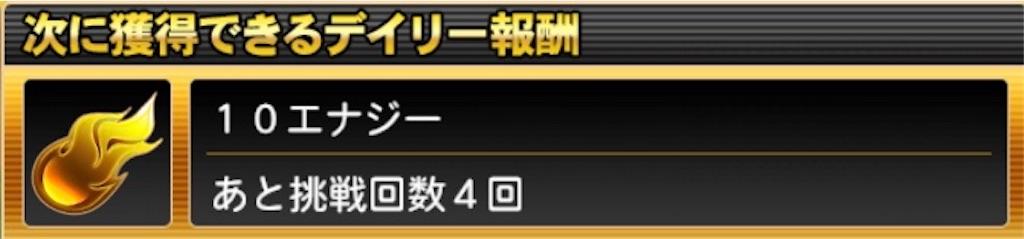 f:id:panda-mama-chan02:20180329000126j:image