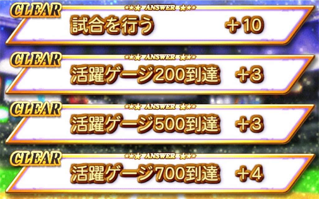 f:id:panda-mama-chan02:20180329002254j:image