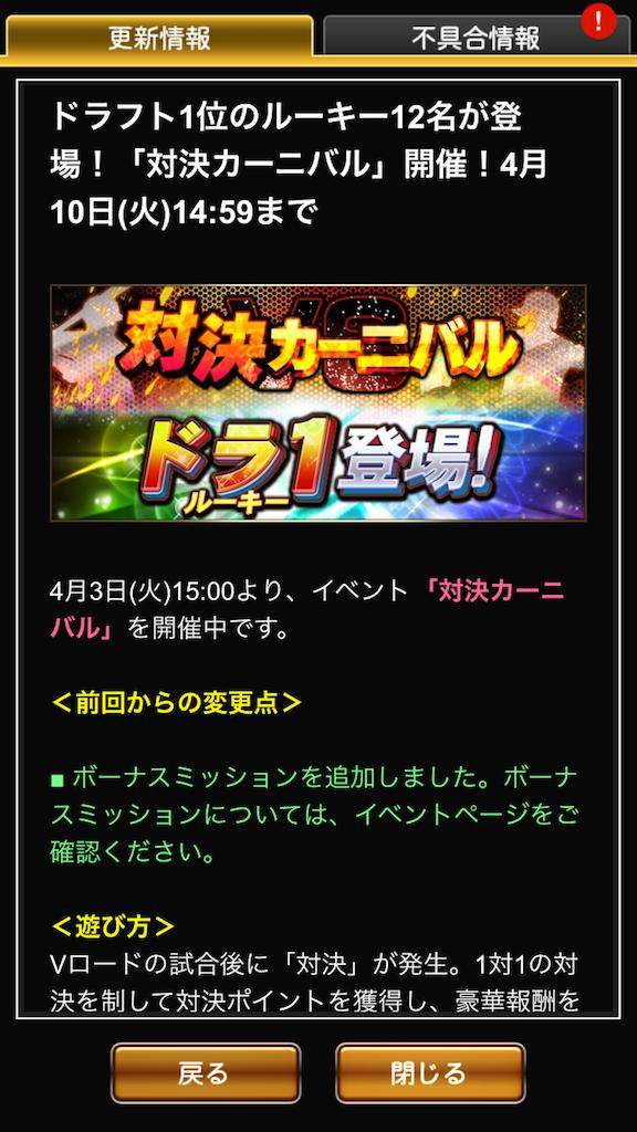 f:id:panda-mama-chan02:20180403182348p:image