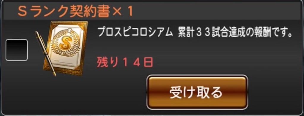 f:id:panda-mama-chan02:20180406125303j:image