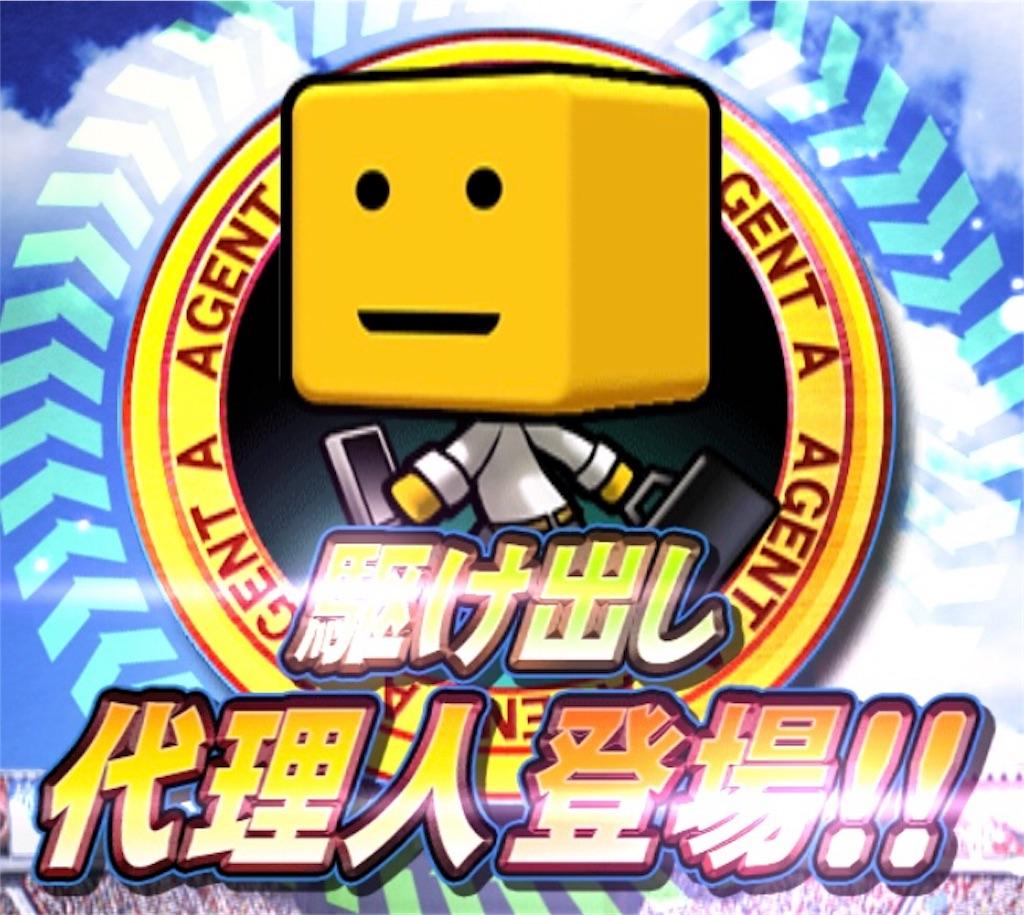 f:id:panda-mama-chan02:20180406231207j:image