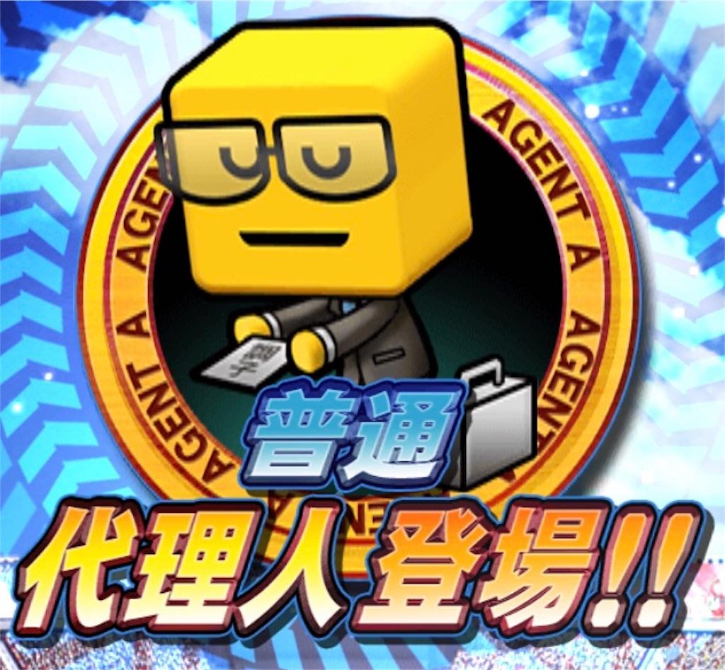 f:id:panda-mama-chan02:20180406231501j:image