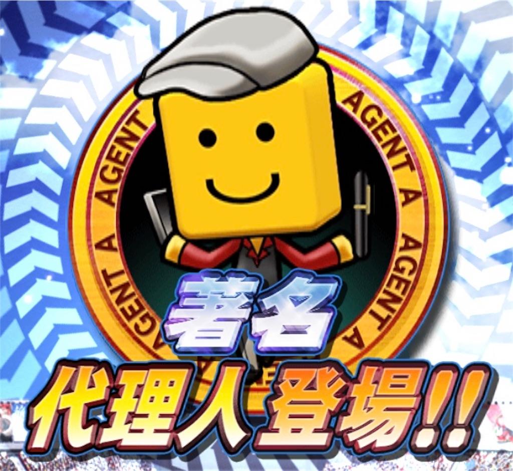 f:id:panda-mama-chan02:20180410111517j:image
