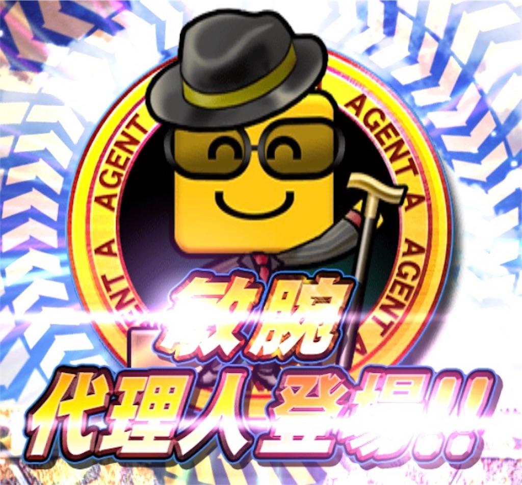 f:id:panda-mama-chan02:20180410111710j:image