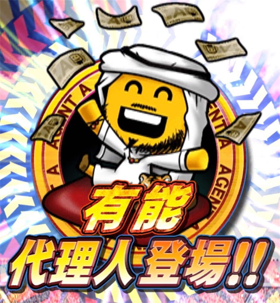 f:id:panda-mama-chan02:20180410111810j:image
