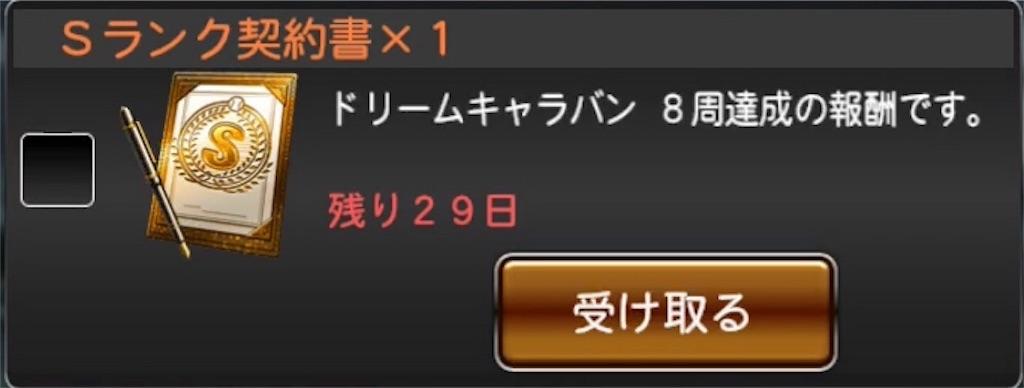 f:id:panda-mama-chan02:20180420235147j:image