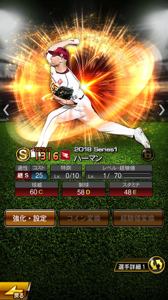 f:id:panda-mama-chan02:20180420235812p:image