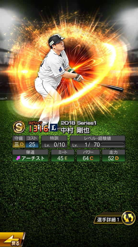 f:id:panda-mama-chan02:20180421115534p:image