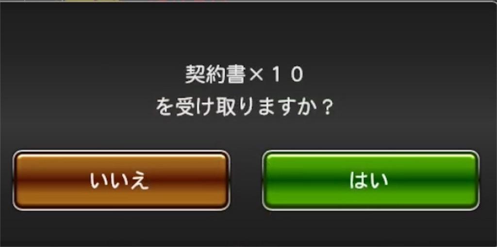 f:id:panda-mama-chan02:20180421215909j:image
