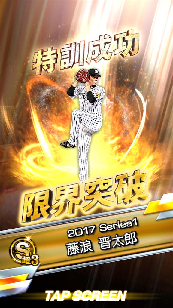 f:id:panda-mama-chan02:20180421221459p:image