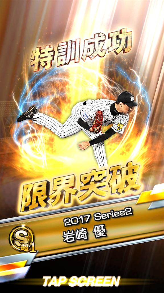f:id:panda-mama-chan02:20180421221730p:image