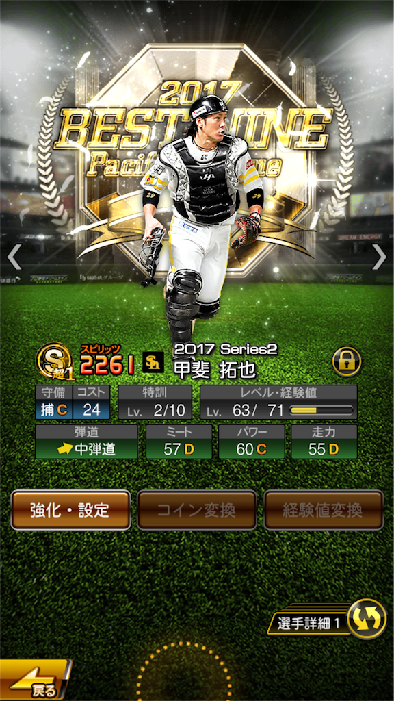 f:id:panda-mama-chan02:20180421225724p:image