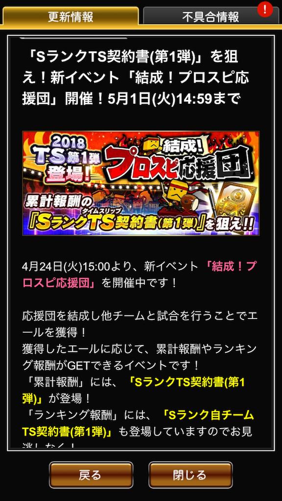 f:id:panda-mama-chan02:20180425151125p:image