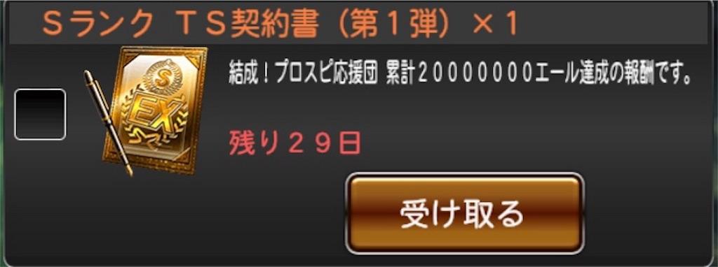 f:id:panda-mama-chan02:20180501163002j:image