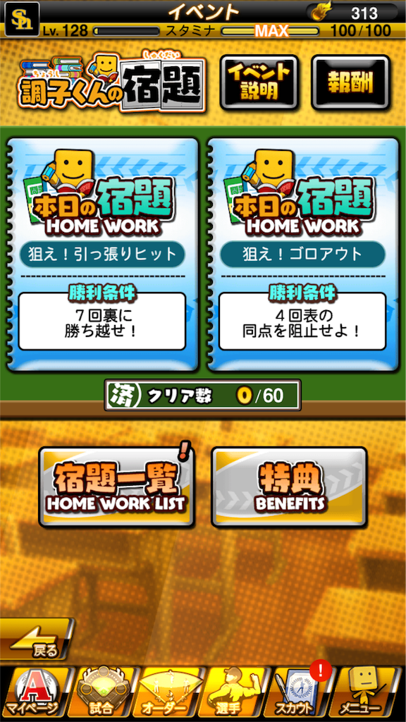 f:id:panda-mama-chan02:20180522153816p:image
