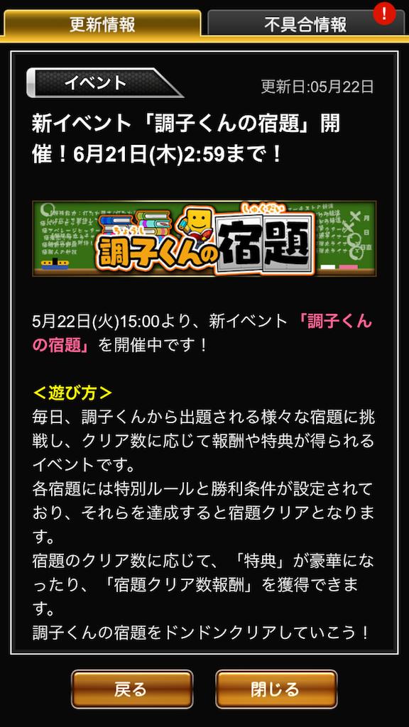 f:id:panda-mama-chan02:20180522153830p:image