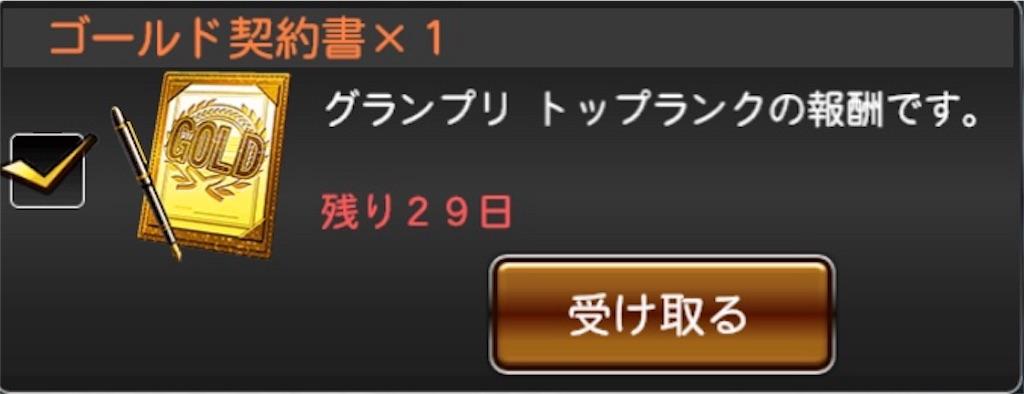 f:id:panda-mama-chan02:20180524134351j:image