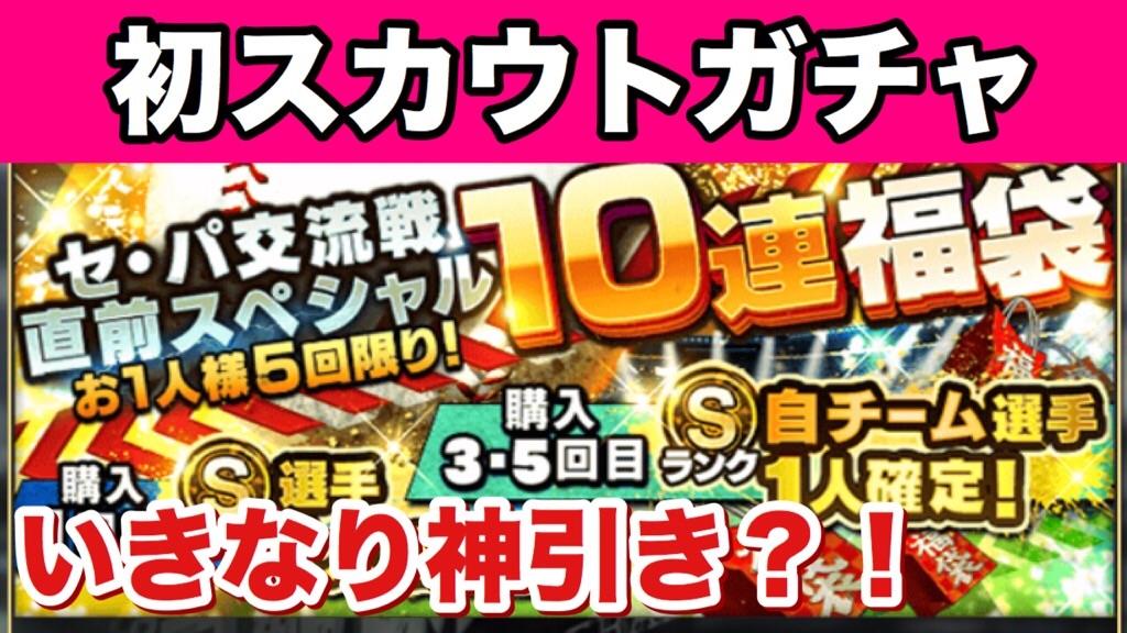 f:id:panda-mama-chan02:20180529142816j:image