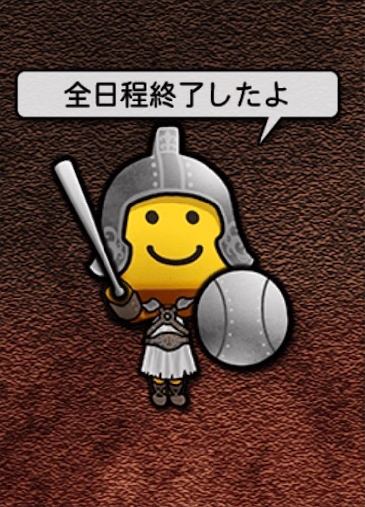 f:id:panda-mama-chan02:20180529143236j:image