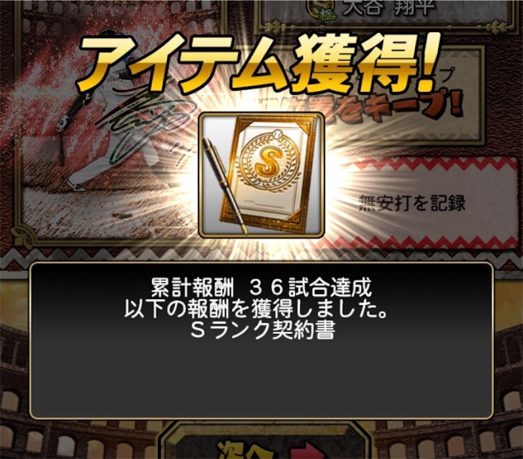f:id:panda-mama-chan02:20180529143328j:image