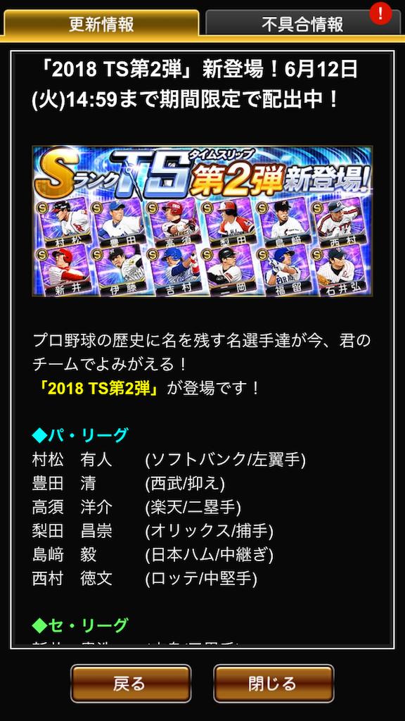 f:id:panda-mama-chan02:20180531124009p:image