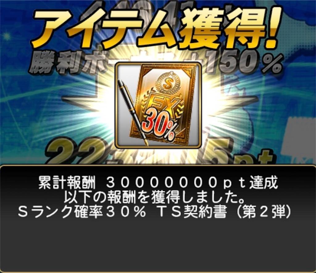 f:id:panda-mama-chan02:20180602091816j:image