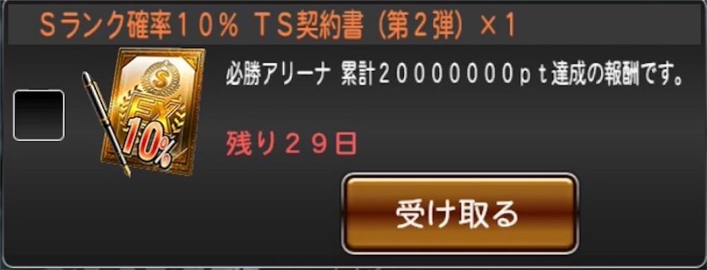 f:id:panda-mama-chan02:20180602092647j:image