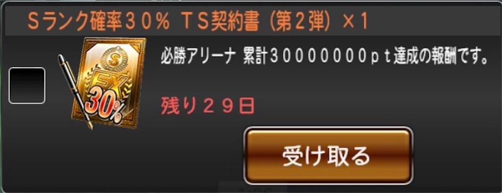 f:id:panda-mama-chan02:20180602092651j:image