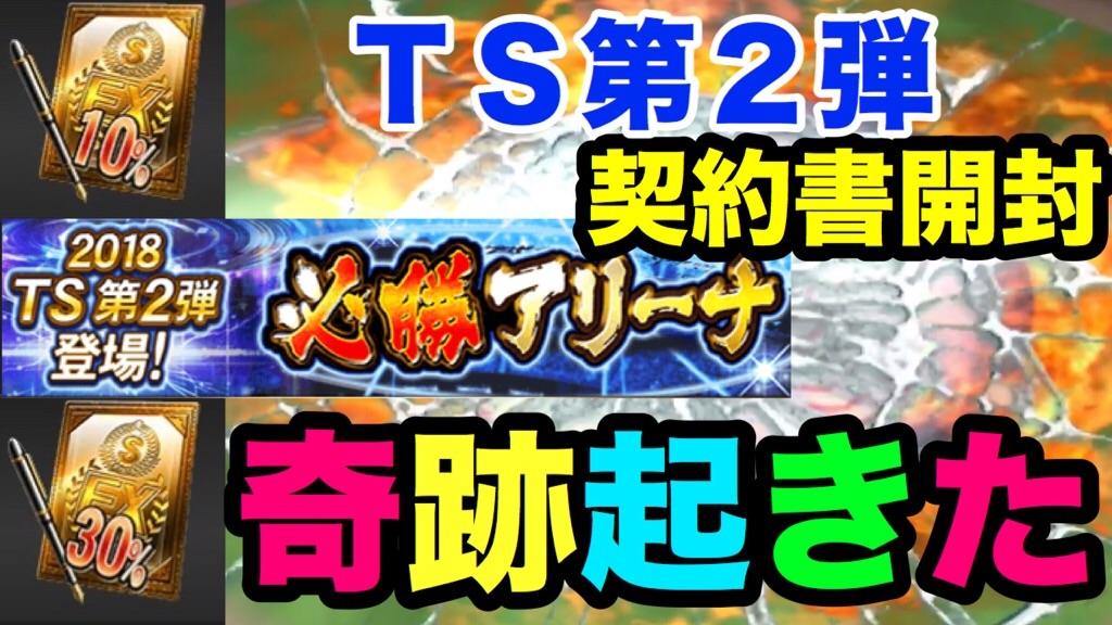 f:id:panda-mama-chan02:20180605212454j:image