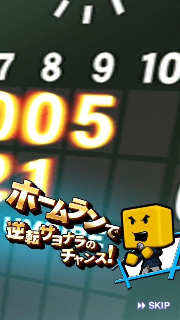f:id:panda-mama-chan02:20180609002157p:image