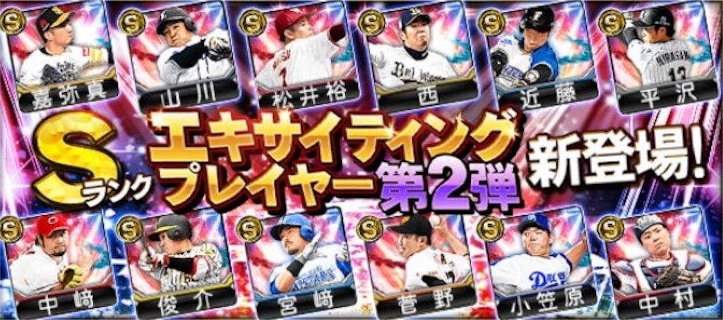 f:id:panda-mama-chan02:20180613171520j:image