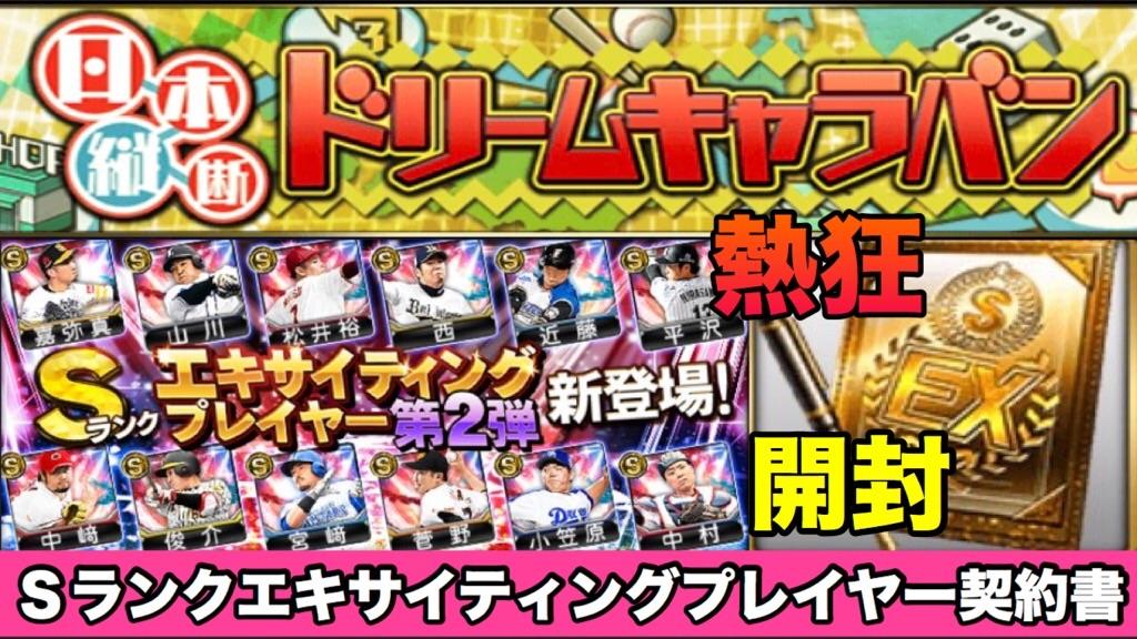 f:id:panda-mama-chan02:20180613195629j:image
