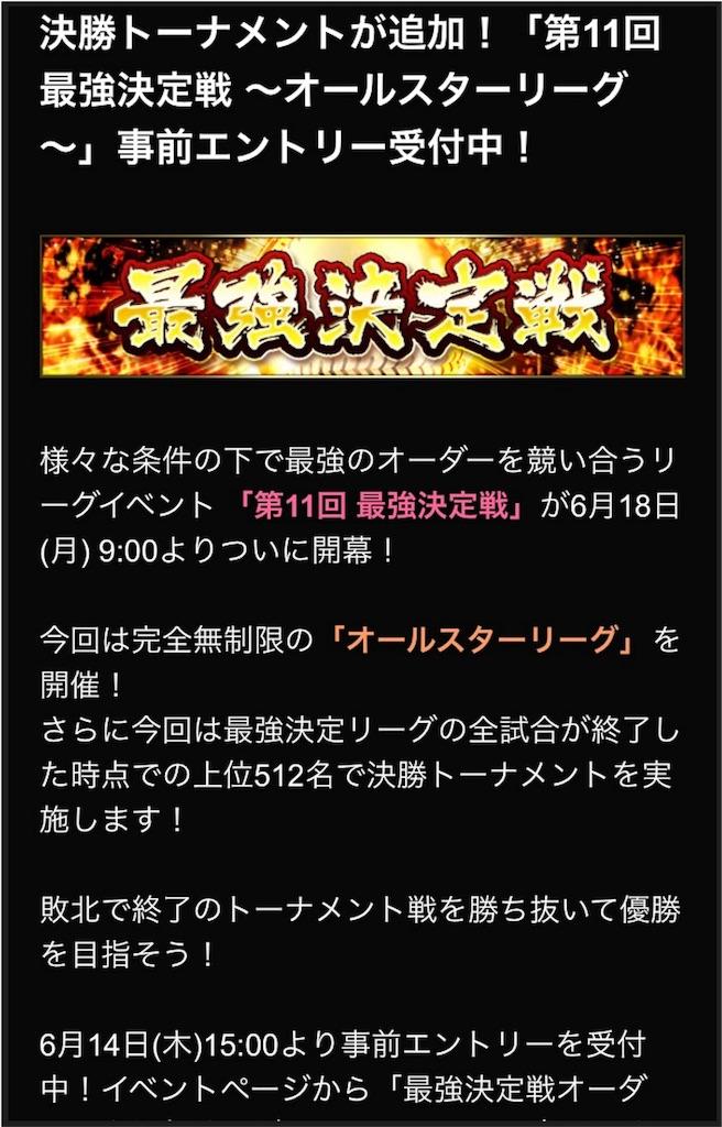 f:id:panda-mama-chan02:20180615115742j:image