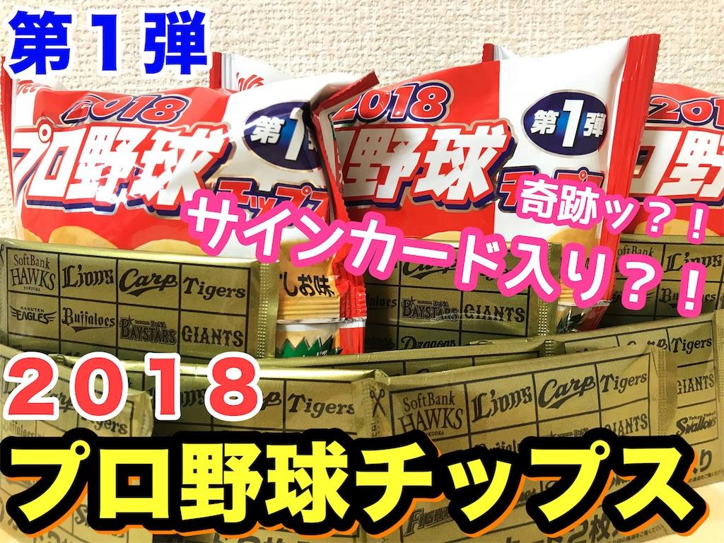 f:id:panda-mama-chan02:20180625171333j:image