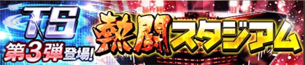 f:id:panda-mama-chan02:20180629161730j:image