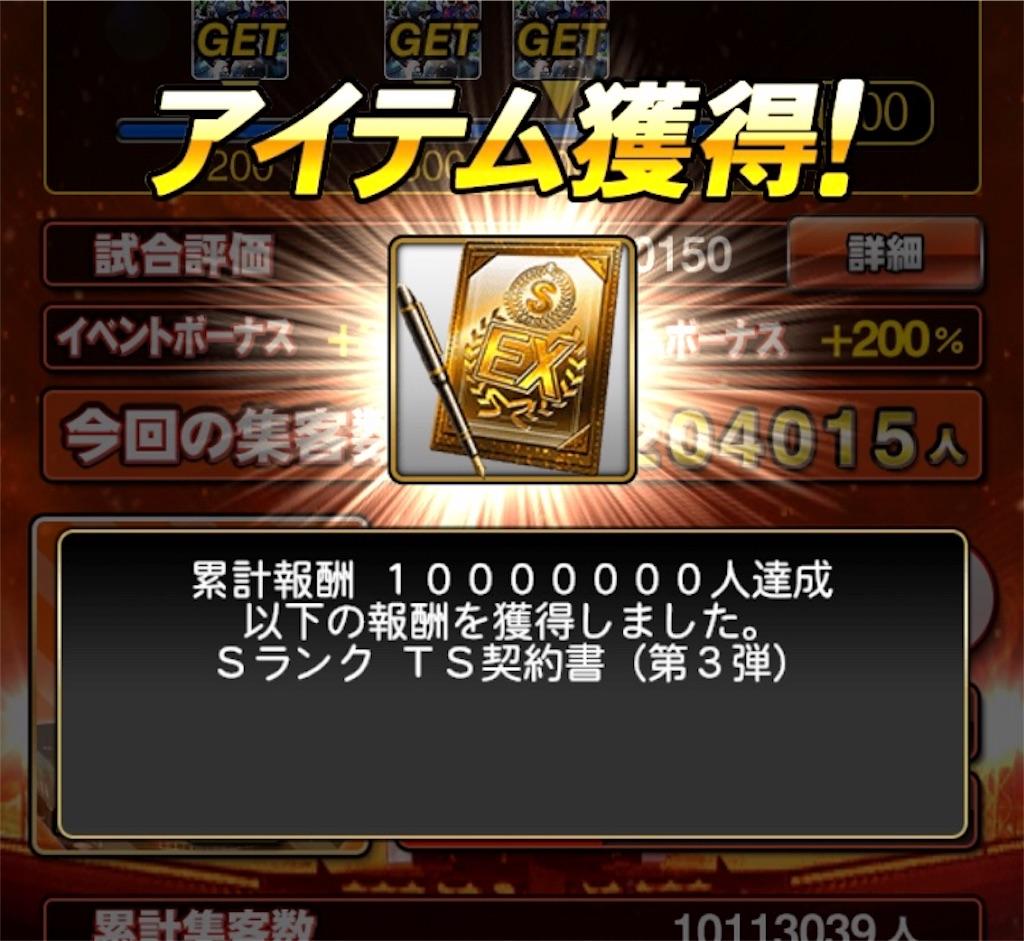 f:id:panda-mama-chan02:20180629162122j:image
