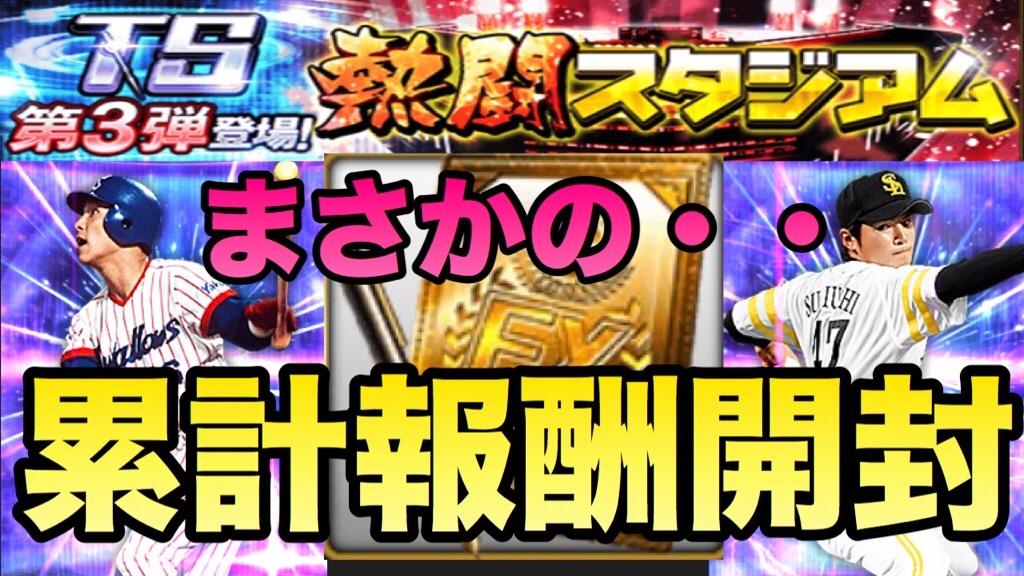 f:id:panda-mama-chan02:20180629162621j:image