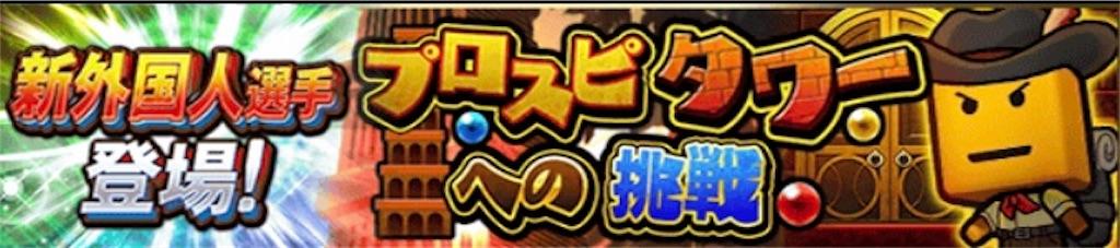 f:id:panda-mama-chan02:20180703163837j:image
