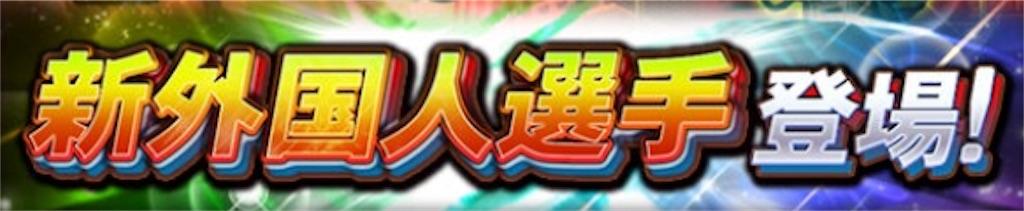 f:id:panda-mama-chan02:20180704143943j:image